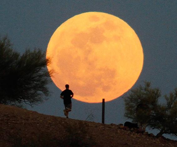 Corsa della Luna Piena